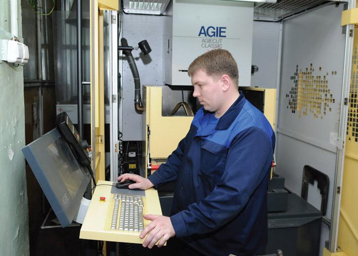 рязанский завод по производству технологической оснастки